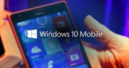 微软撤回Win10移动版升级包,为何PC巨头做不好移动端?