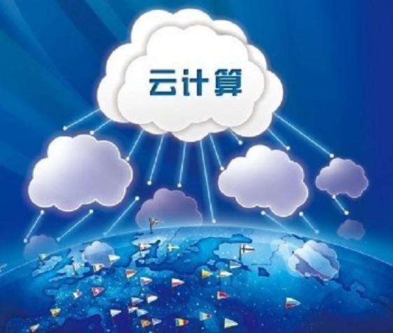 谷歌欲使云计算自动化,行业虽前景光明但需深耕基础技术