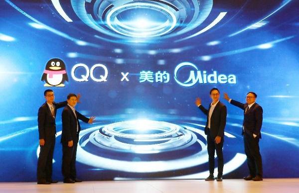 连接战略捆绑社交型IP价值,QQ探路智能家电产业