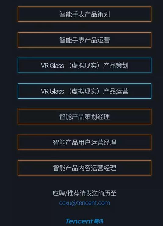 百度、腾讯OS相继停滞,阿里Yun OS还能撑得下去吗?-最极客