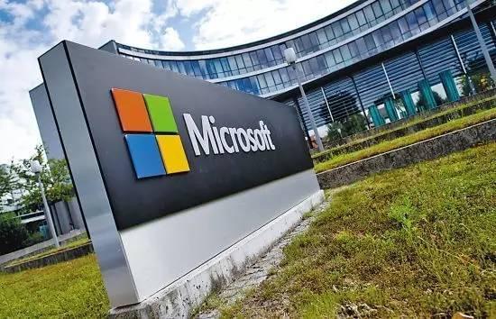 微软财报解读:高增长背后看可持续成长之路-最极客