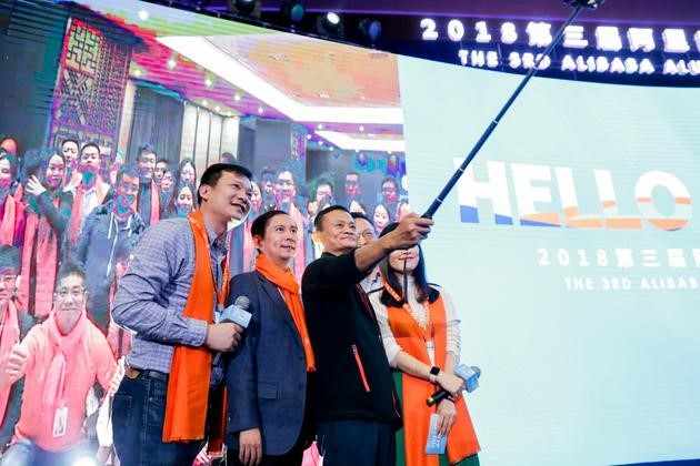 马云:未来'好'公司的CEO中,阿里人占五分之二