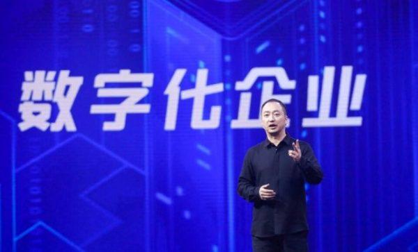 助力中国企业实现数字化转型,钉钉驱动数字经济新引擎