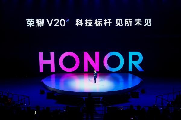 荣耀V20深度诠释科技领先主义,重新定义2019年旗舰机标配