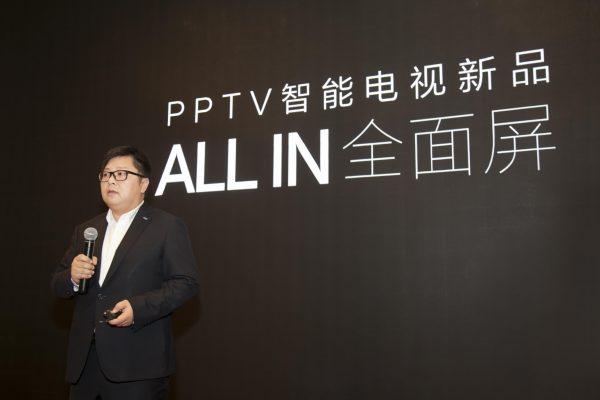 PPTV智能电视宣布All In全面屏首批连发五大系列新品