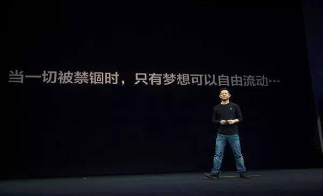 """贾跃亭又坑了一家公司,但他似乎仍未放弃""""造车梦"""""""
