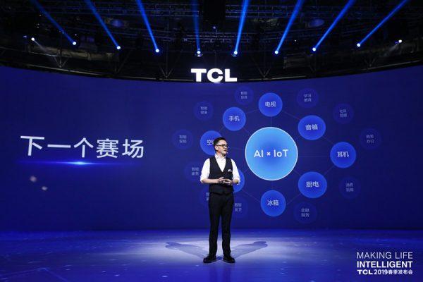 """TCL进入""""AI×IoT""""赛道,智能电视正处""""风口""""-最极客"""