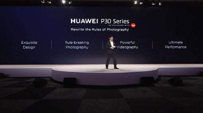 华为P30发布,国产手机拍照功能如何取代专业相机?