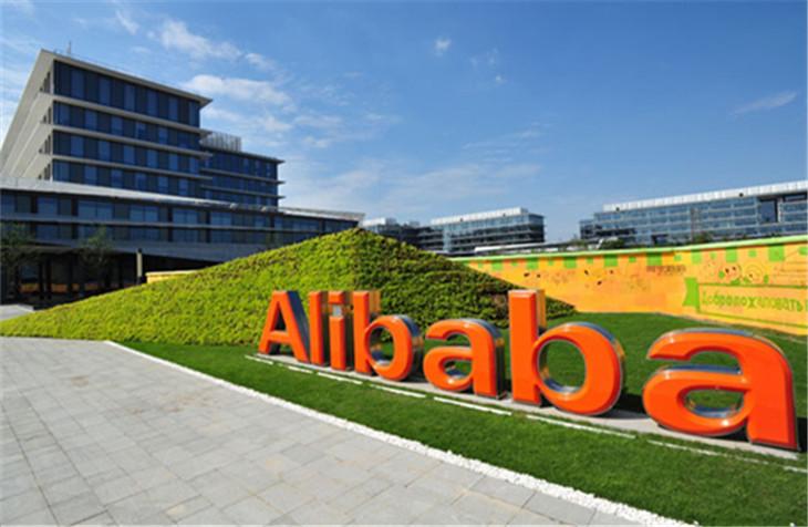 """这次真要在香港上市了,是什么让阿里巴巴实现""""梦想""""?"""