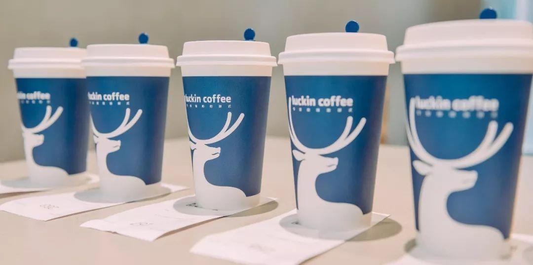 瑞幸杀入茶饮市场,疯狂补贴模式还能奏效吗?