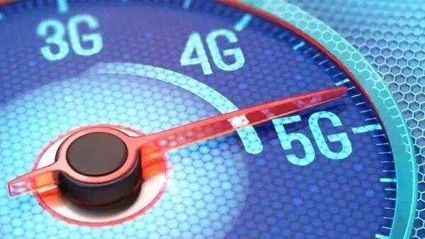 网传有关部门要求运营商降低4G网速,工信部回应
