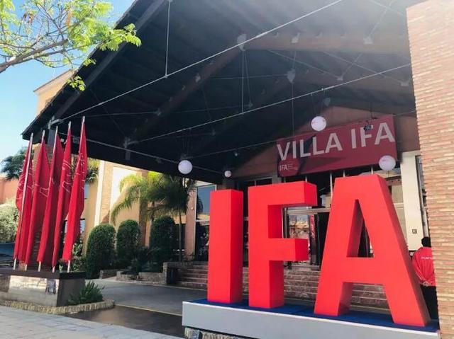 """即将到来的IFA2019上,中国企业要唱""""重头戏"""""""