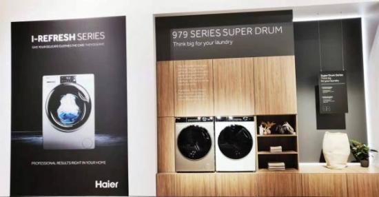IFA 2019上,海尔展出20款直驱洗衣机