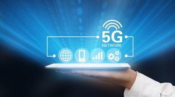 出行进入5G+时代,华为携手东航发布出行服务系统