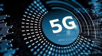 中国移动力推5G精品网络,今年计划覆盖超过50个城市