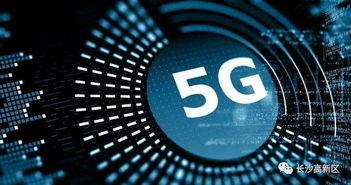 联通建成5G基站近5万个,发布全新智慧生态战略
