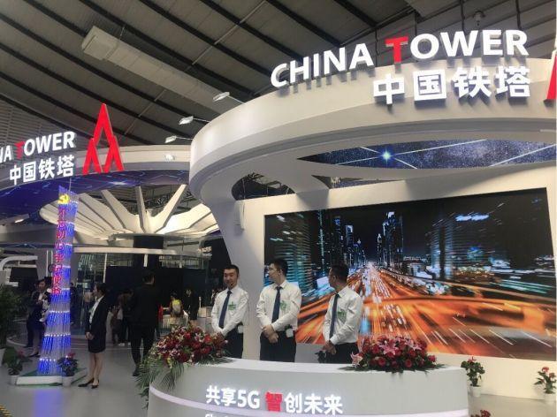 """中国铁塔致力建设5G,""""一塔多用""""成效显著"""