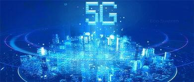 美国看不惯欧洲青睐华为5G技术,再度指责欧盟国家