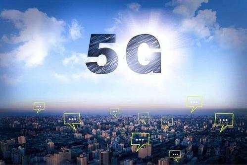 台媒:2025年中国5G用户数世界第一
