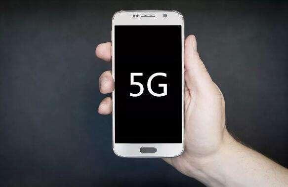 5G手机密集发布,下一个黄金十年即将来临?