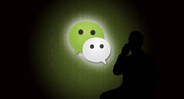 """打破好友上限、发力短内容,微信今年不再""""高冷""""了"""