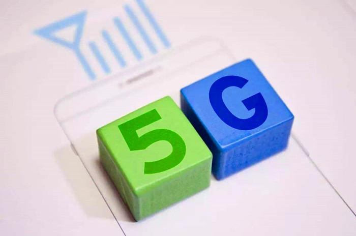 工信部部长苗圩:全国共建成5G基站超13万个