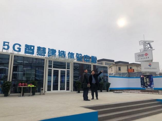 """北京联通打造""""5G智慧工地""""项目助力企业复工"""
