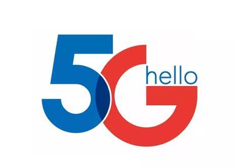 中国5G核心标准公布,多位专家就此给出建议