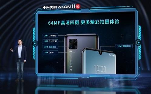 中兴发布首款5G视频手机,今年将发布20多款5G终端