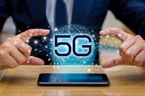 工信部发布关于推动5G加快发展通知