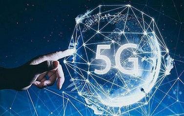 工信部:疫情期间中国新建4G、5G基站超6.3万个,全球领先