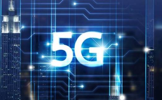 中国移动:今年在全国地级以上城市提供5G商用服务