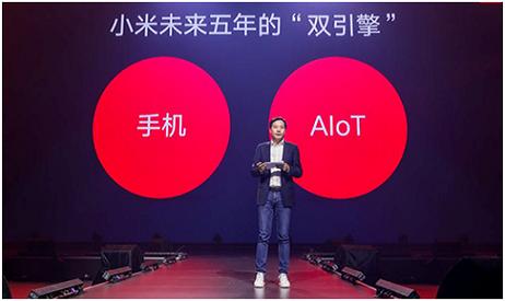 """小米""""转行""""开客栈:AIoT战略落地走了一步好棋?"""