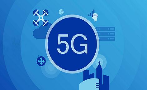 工信部部长:中国每周增加5G基站超出1万个