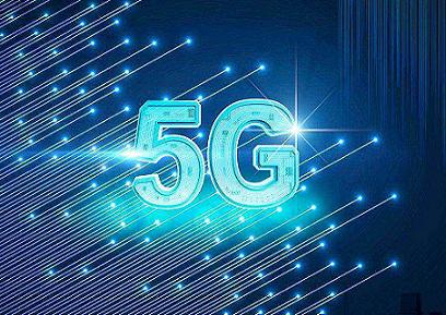 中国运营商主导制定31项5G新技术标准