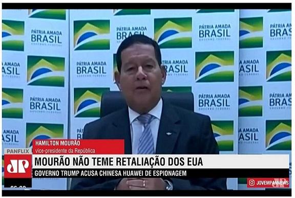 巴西副总统:不惧美方威胁,欢迎华为参与5G建设竞标