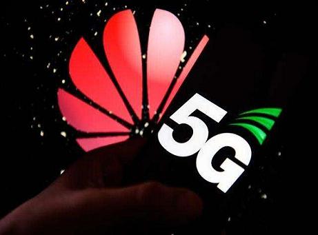 港媒:华为5G技术在非洲广受欢迎