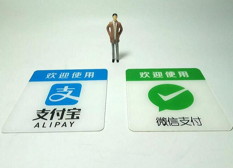 """同为支付产品,为啥说支付宝和微信支付""""不可比""""?"""