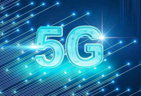 计算机领域专家答疑:5G除了快还有什么用?