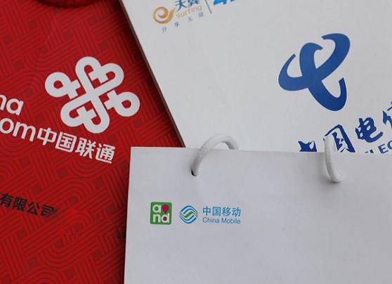 中国移动5G套餐用户达1.14亿,领先优势进一步扩大
