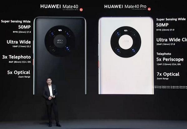 """华为Mate 40国行版""""未售先热"""",风头或盖过iPhone 12-最极客"""