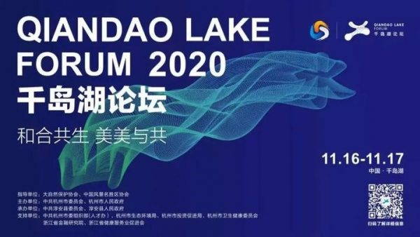 """千岛湖探索科技""""环保""""新模式,数字湖泊时代加速到来?"""