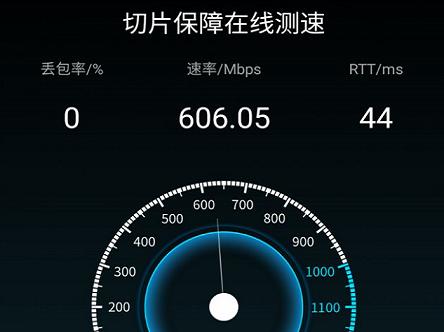 5G切片技术加速落地,或是区别4G网络关键利器-最极客
