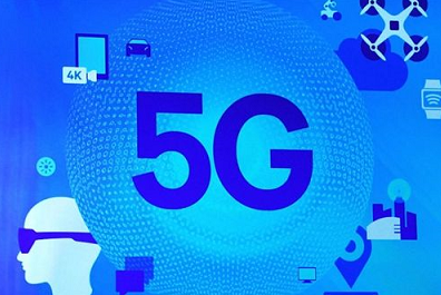 中国互联网发展报告:5G套餐已降至百元以下