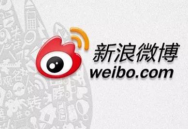 """限流成了潜规则,利益使微博""""不讲武德""""-最极客"""