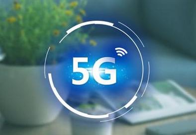 2020年5G通信产业规模预计达5036亿,同比增长128%
