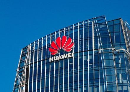 德国允许在5G网络中使用华为设备