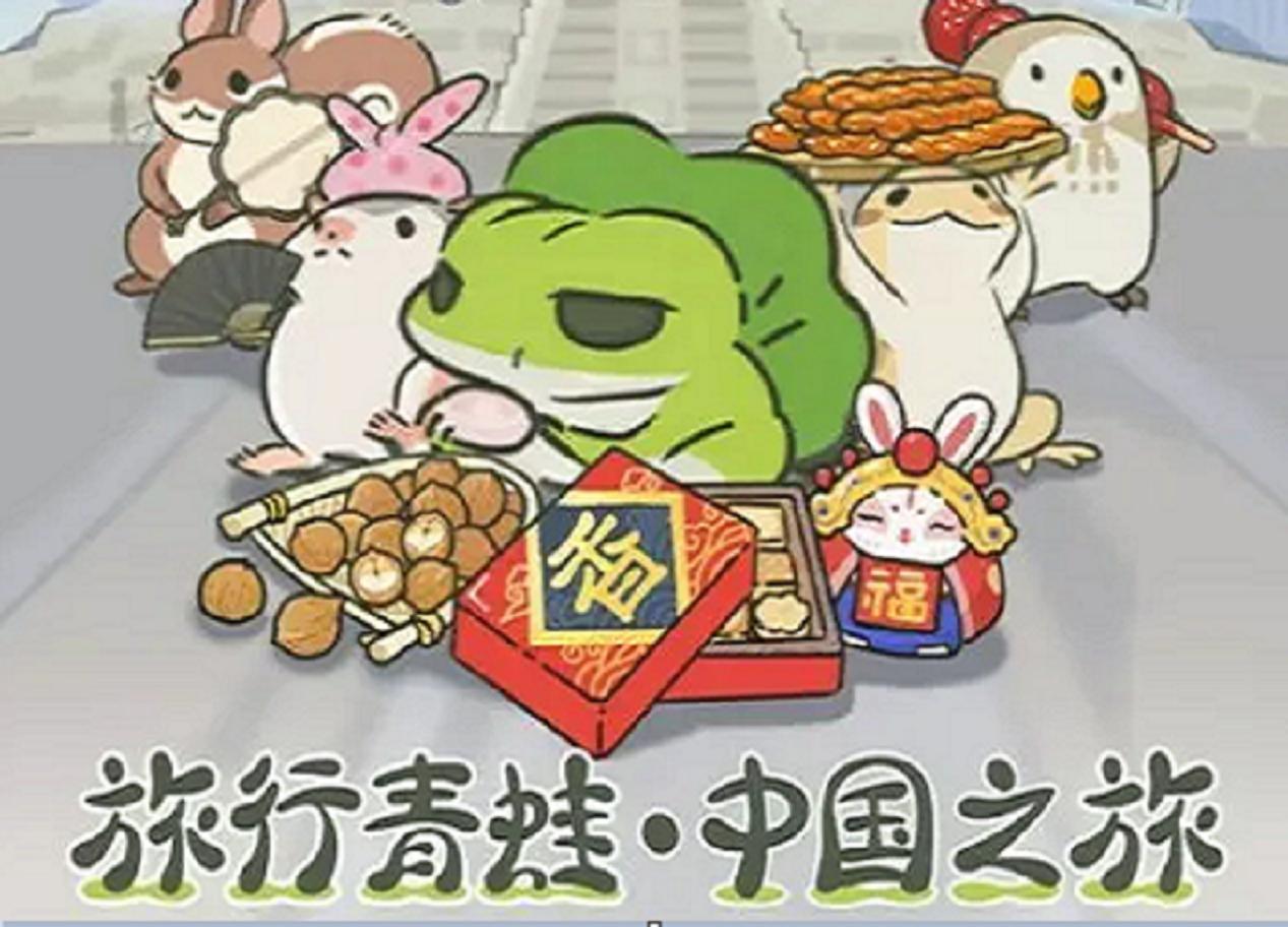 """旅行青蛙卷土重来,""""佛系游戏""""还能触动用户吗?"""