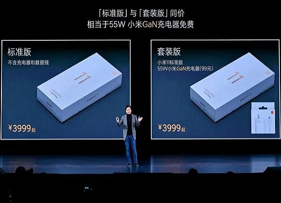 带不带充电器都卖3999元,小米这是什么操作?