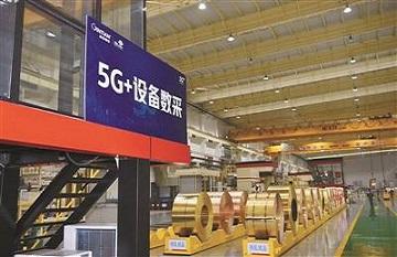 """未来已来,5G将引领""""新革命"""""""